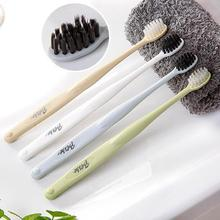 Carbon fiber Baby Children Teeth Clear Massage Bamboo Color Baby Toothbrush Mouth Clean Products Dental Care Q3