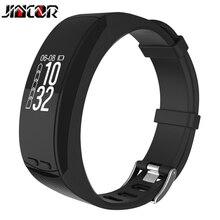 Jincor P5 Smart синий Браслет фитнес-программа сердечного ритма сна контроль движения GPS открытый позиционирования умный Браслет
