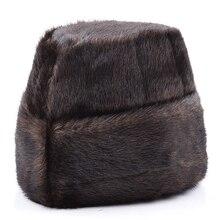 Мужская Осенняя однотонная утолщенная шапка-бомбер, Мужская Зимняя кепка с искусственным мехом, Мужская теплая Защитная Кепка с ушками, размер: 56 см-59 см