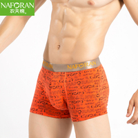 Brand New Men Underwear Boxer Gorgeous Spell Color Printing Cotton Men Underwear Bag U Sexy Male