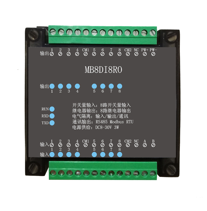 8DI/8RO 8 Road digital isolation input 8 Road relay output module data acquisition control Board RS485 Modbus digital data acquisition module input and output module digital to rs485 module communication modbus rtu