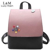 Luxy moon простой стиль рюкзак женщины искусственная кожа рюкзаки девочек-подростков школьные сумки моды старинные сумки на ремне, mochila xa888h