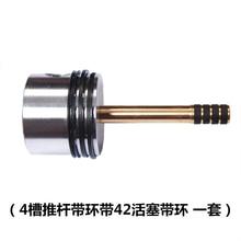PCP компрессор одноцилиндровый компрессор поршень и толкающие стержни