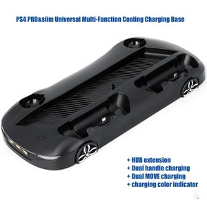 Image 4 - La base universelle multifonctionnelle de support de charge de refroidissement prend en charge le double indicateur LED de charge de double mouvement de poignée pour PS4 PRO et PS4 SLIM