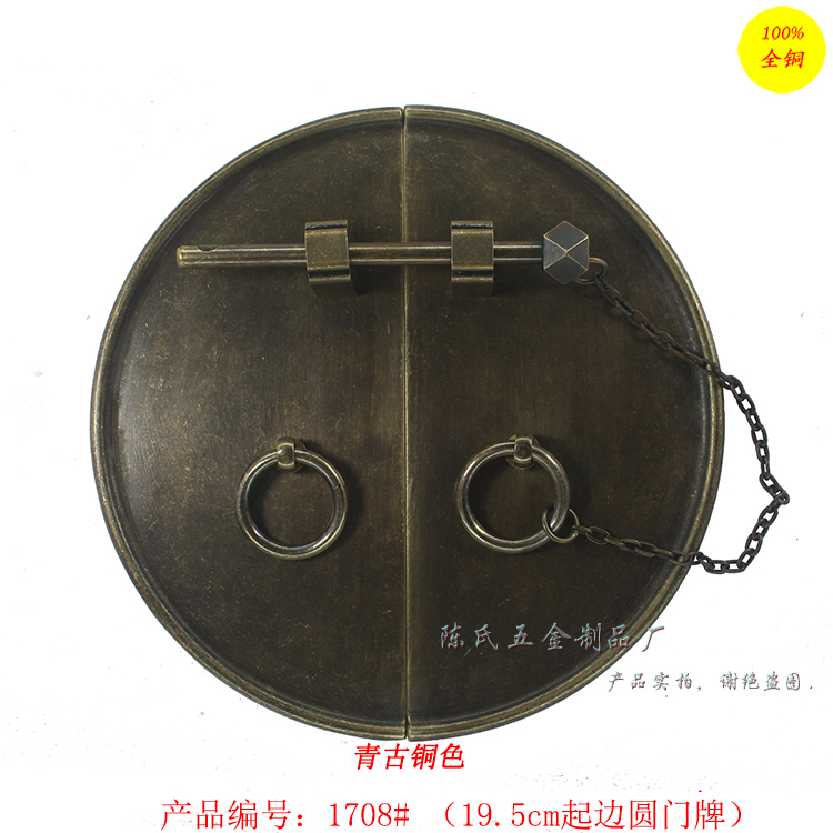 The big red paint door with 19CM chain door bolt copper handle / dome copper copper chain border off the handle barbecue copper wire brush with handle