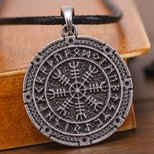Slavic Runic Totem Symbol Charm Norse Helmet Horror Amulets and Talismans Dropshipping Pendant 1pc