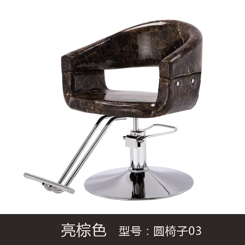 Новое парикмахерское кресло, вращающееся парикмахерское кресло, подъемное кресло с ручкой, парикмахерский салон, специальное парикмахерское кресло - Цвет: Style 3