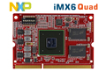 i.mx6quad core module i.mx6 android development board imx6cpu cortexA9 soc embedded POS/car/medical/industrial linux/android som