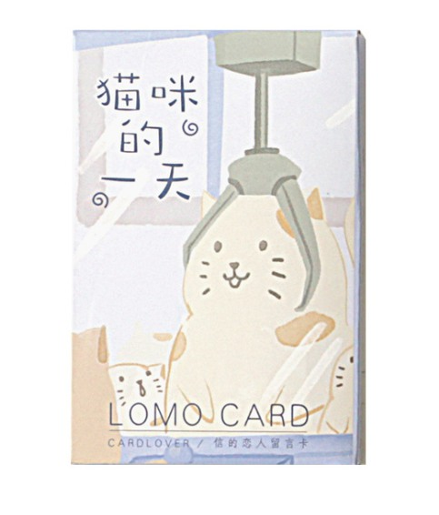 52mm*80mm Cat Day Paper Greeting Card Lomo Card(1pack=28pieces)