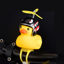 Cartoon Yellow Little Duck Shape Bicycle Bell Shining Mountain Bike Head light bicycle Lights Lamp For Accessories 5.29