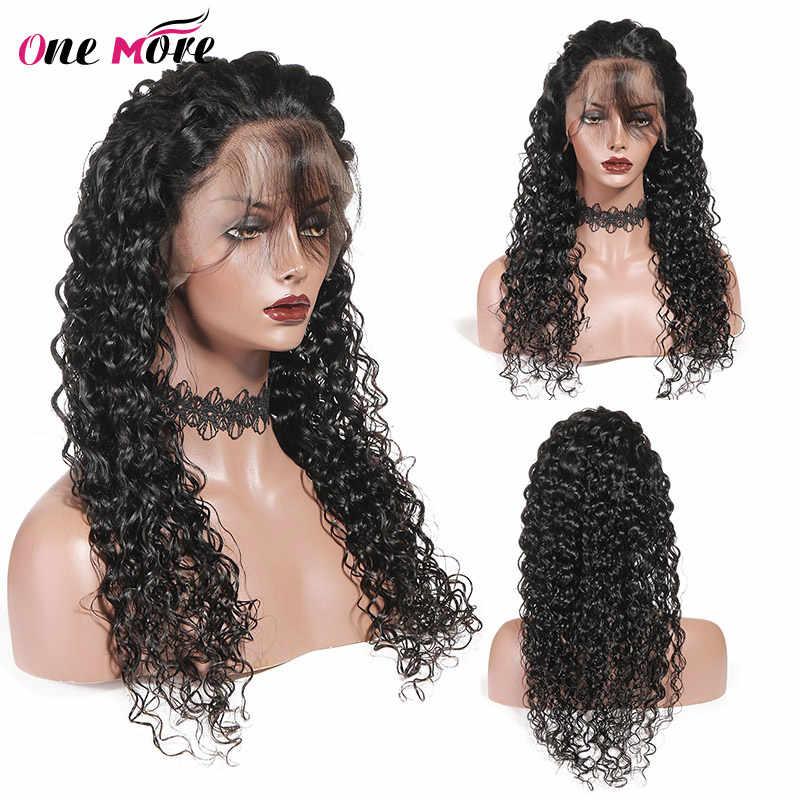 Малазийские волнистые человеческие парики 4x4 человеческие волосы парики натуральные накладные волосы предварительно сорванные с волосами младенца