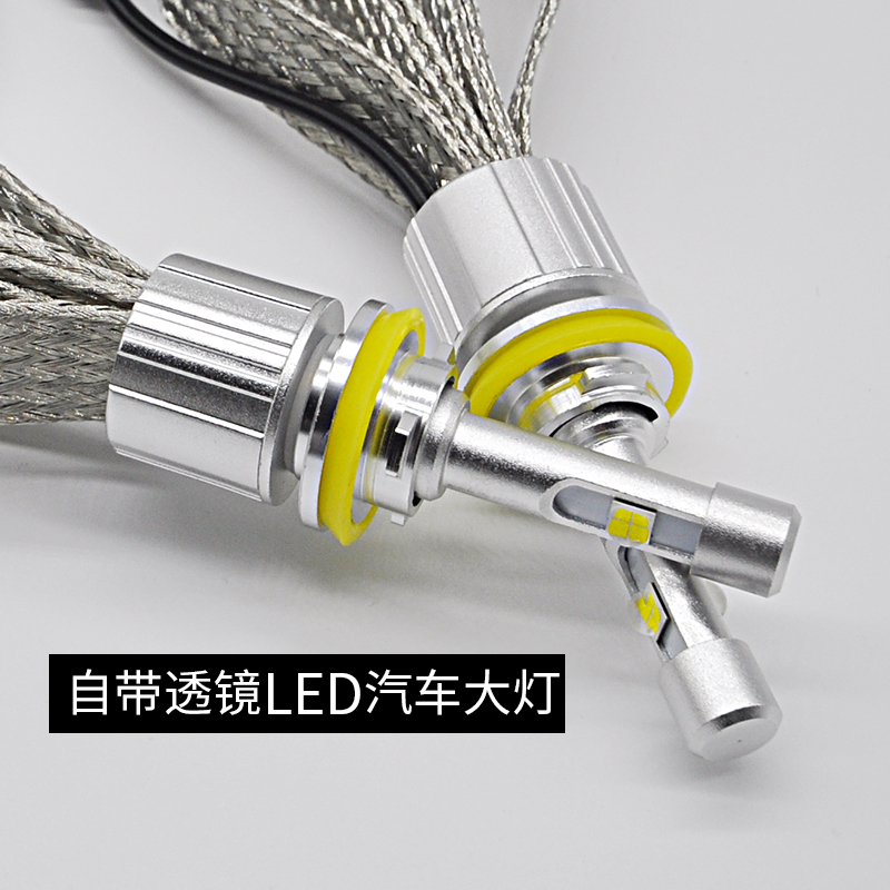 Super Bright COB LED Chips H4 Led Bulb H7 H11 H1 9005 9006 9007 Headlight Car Led Light Hi Lo Beam 12V Fog Light Automobile new 2016 brand high quality leather backpack men casual laptop backpacks college style school book bags mochila rucksack 112zs