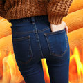 2016 Hot Sale New Fashion Euramerican High Waist Elastic Jeans Thin Skinny Pencil Pants Sexy Slim Hip Denim Pants For Women