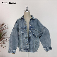 SexeMara весенний мешковатий безрозмерный винтажный потертый BF Стиль рваные джинсовые пальто уличного стиля