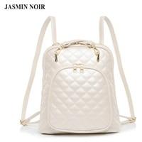 Fashion Women S Shoulder Bag Quilted Beige Leather Back Pack College Brand Laptop Backpack Female School