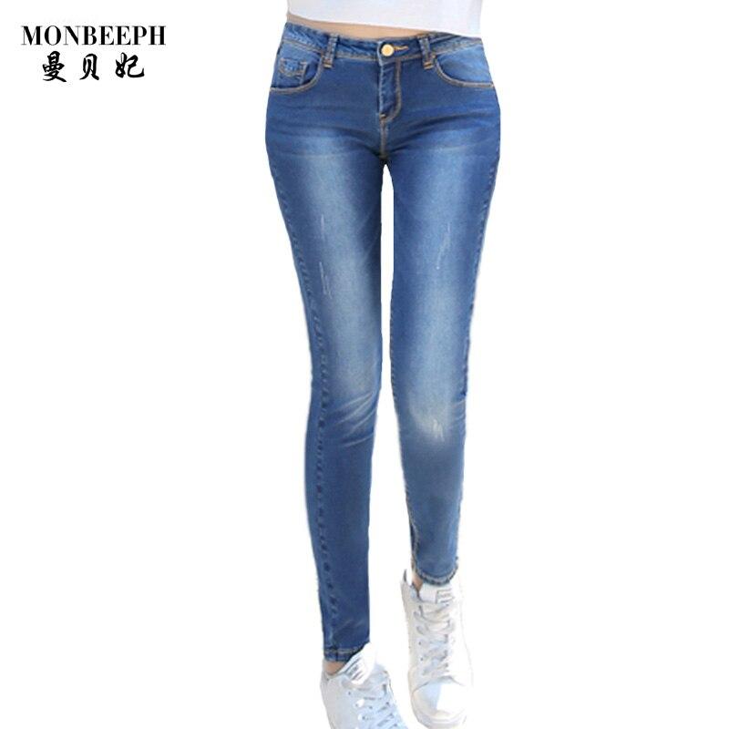 new arrival solid color skinny jeans women mid waist blue slim denim pants  female simple style - Online Get Cheap Light Blue Denim Skinny Jeans -Aliexpress.com