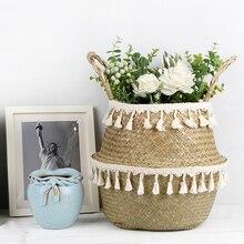 Складная плетеная корзина для водорослей Макраме Украшения корзина для хранения ротанг цветочный горшок ткачество садовый цветочный горшок для хранения