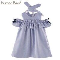 Humor Bear 2017 Brand Summer Girls Dress Style Children Clothing Kids Dress Fashionable Stripe For Baby