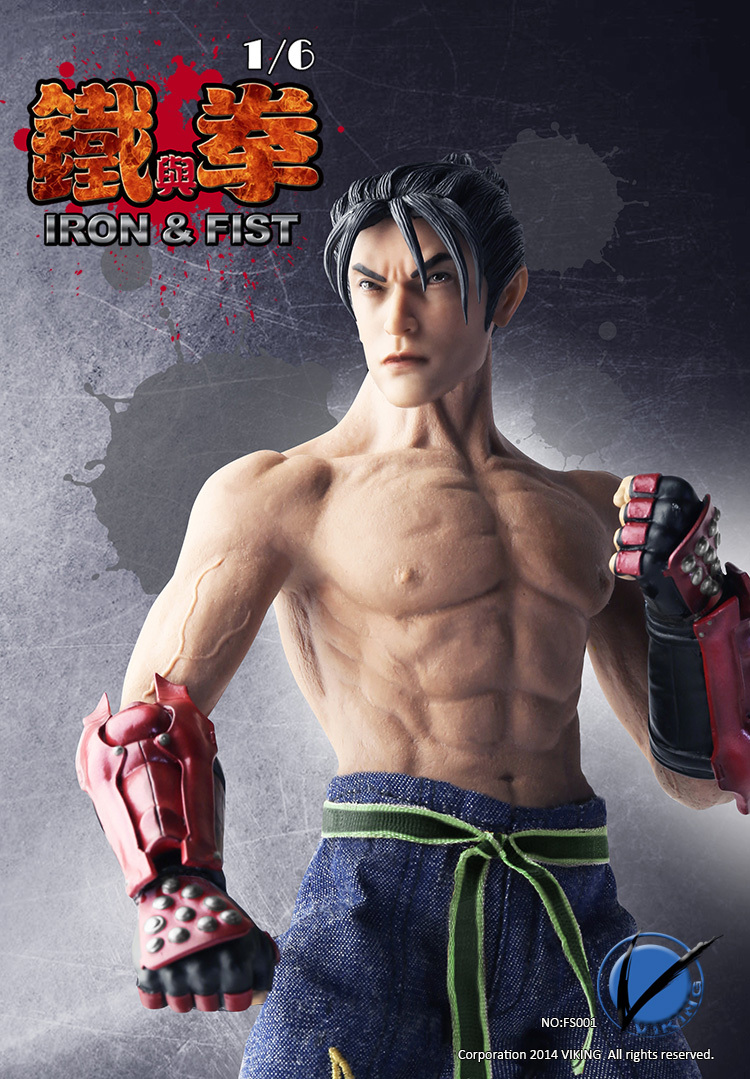1/6 scale figure doll Seamless body King of Combat - Iron and Fist 12 Action figure doll Collectible Figure Plastic model toys iron king cr 26