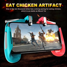 3 Gaya Warna-warni AK16 Game Joystick Gamepad Memicu Tombol Api L1R1 Shooter Merenggang Pubg Game Controller untuk IOS Android(China)