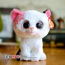 Kids Toys Plush Colorful cat with big eyes Doll Christmas gifts