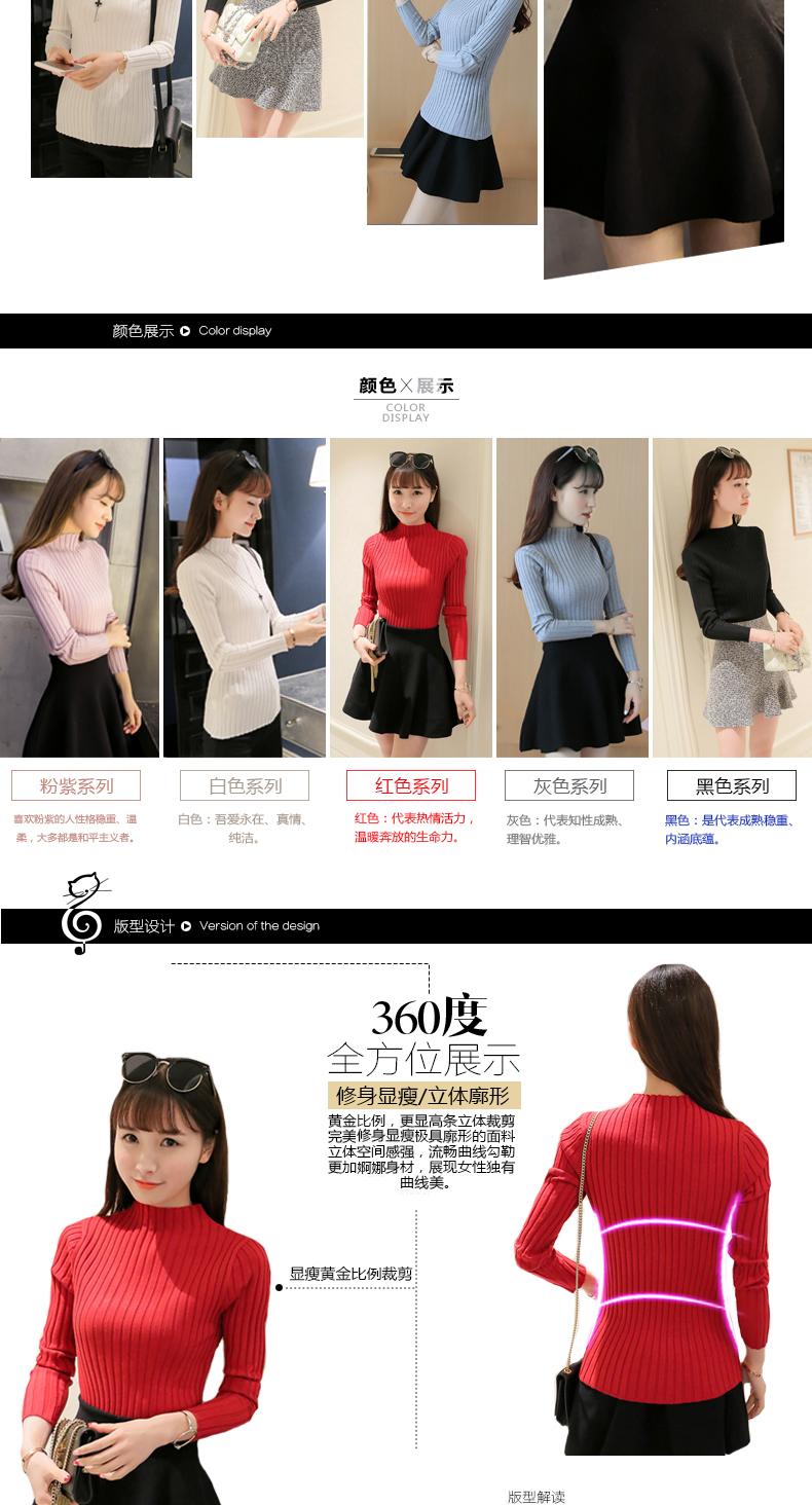 19 Autumn and winter New Korean Half turtleneck Sweater jacket Womens Long Sleeve Set head All-match knitted Sweater woman 2