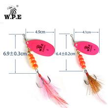 W.P.E Brand 1pcs Spinner Fishing Lure 14g/22g Spoon Feather Tackle Metal 15color Treble Hook Hard Bait Carp