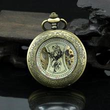 Steampunk Elegant Skeleton Men Watch Transparent Mechanical Hand Wind Retro Vintage Roman Scale Necklace Pocket Fob Watch PJX931