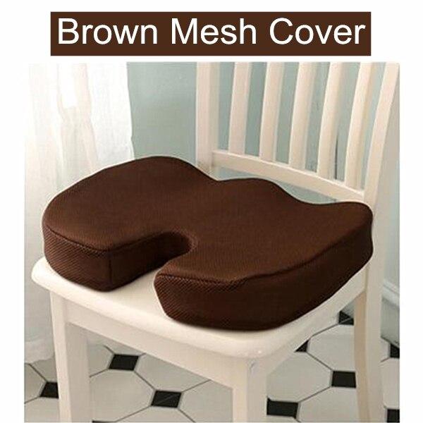 Memory Brown Mesh