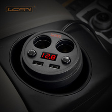 Car Charger Cup Holder Dual Cigarette Lighter Sockets Power Adapter with Dual USB Ports LED Black for iPhone 4/5/6/6S Plus