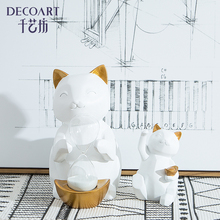 Hot Selling Newest Rich Cat Small Home Nordic Geometry Money Cat Creative Checkout