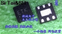 Si Tai&SH ETK QFN-6 10 integrated circuit