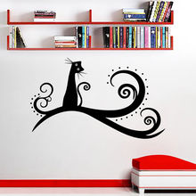 Wall Vinyl Sticker Cat Animal Tree Decal Nursery Bedroom Decor Cute Kids Room Art Mural Removable AY537