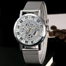 Relogio feminino skeleton watch women Delicate transparent hollow Stainless steel mesh belt wristwatch  men quartz dress watch