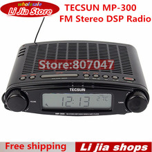 Free shipping TECSUN MP-300 FM DSP Clock Radio USB/MP3 Player high sensitivity stereo radios+ATS+retail package