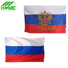 90cmx150cm Hanging Russian National Flag President of Federation Presidential Polyester Flags Festival Home Decoration