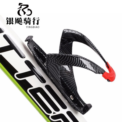 Aiboduo Bicycle Water Bottle Holder Road Cycling Adjustable Ultralight Drink Rack Cage
