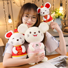 20/28CM Mini Cartoon Rabbit Penguin Hamster Koala Stuffed Animal Toy Doll Cute  Creative Furry Gift Boy Girl Birthday