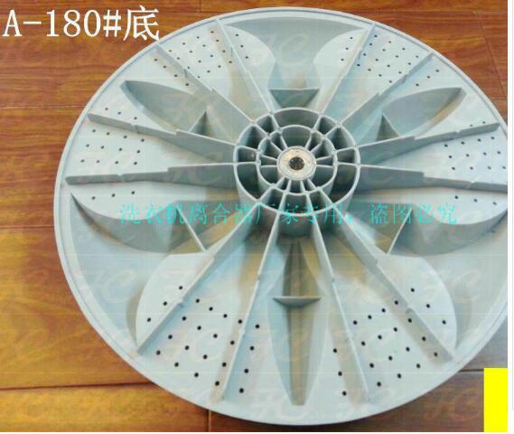 Washing machine parts plastic swivel board 11 teeth 37.5cm diameter A-180 washing machine parts wave plate pulsator board 325mm