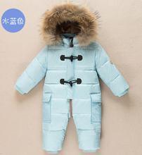 Пуховик для младенцев мальчиков зимний комбинезон с открытой