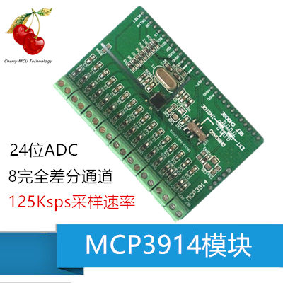 MPC3914 MCP3914 Module, 24 Bit ADC AD Module, High Precision ADC Acquisition Data Acquisition Card ad7124 ad7124 module 24 bit adc ad module high precision adc acquisition data acquisition card