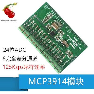MPC3914 MCP3914 Modulo, 24 Bit ADC Modulo AD, di Alta Precisione di Acquisizione ADC Scheda di Acquisizione Dati-in Componenti per climatizzatori da Elettrodomestici su AliExpress - 11.11_Doppio 11Giorno dei single 1