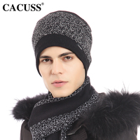 CACUSS European Type Men Hat Striped Wool Knitted Beanies Spring Winter Warm Skullies Cap Traveler 2017
