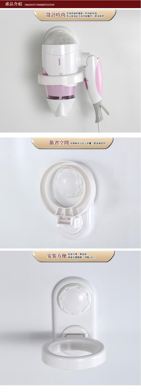 Sucker Hair Blow Dryer Holder Innovative Items Bathroom Accessories ...