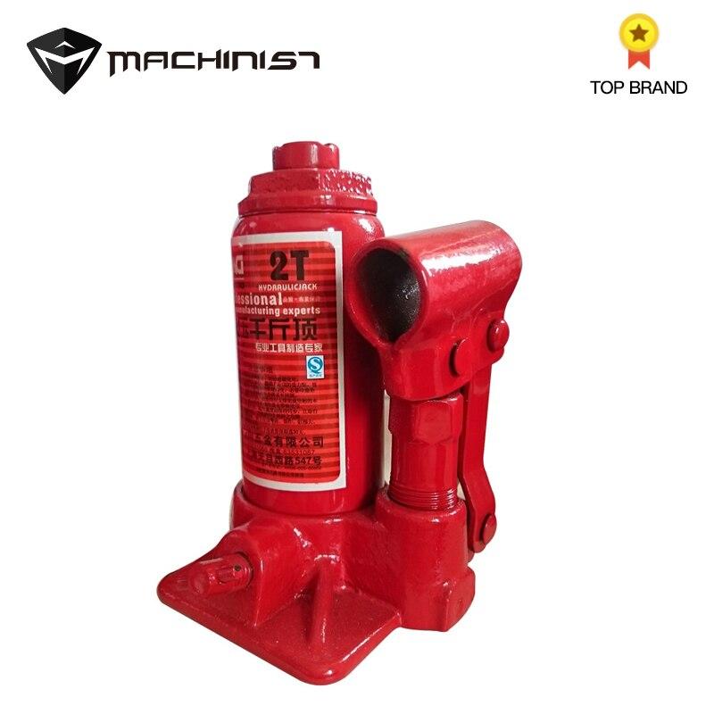 2 Ton Car Portable Hydraulic Bottle Lifting Jack Automotive Lift for Car Truck Caravan Tractors Tool