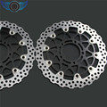 new 2 pieces motorcycle Front Brake Discs Rotor for KAWASAKI GTR 1400 / ABS A8F-A9F,CAF,CBF ZG1400 2007 2008 2009 2010 2011