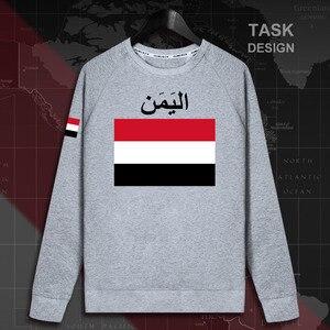Image 5 - Yémen yéménite Arabi YEM Islam hommes à capuche pulls à capuche haut hommes sweat streetwear vêtements survêtement nation drapeau printemps 02