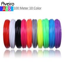 perfect 3d Pen special abs filament pla 1.75mm ABS filament 3d printer abs 3d pen pla plastic 10 colors 1.75mm No pollution