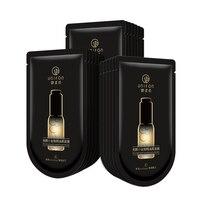 UNIFON Brighten Hydration Essential Oil Face Black Mask 20pcs