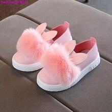 HaoChengJiaDe новые брендовые весенне-осенние детские кроссовки для мальчиков и девочек повседневная обувь для малышей из искусственной кожи кроссовки для мальчиков и девочек
